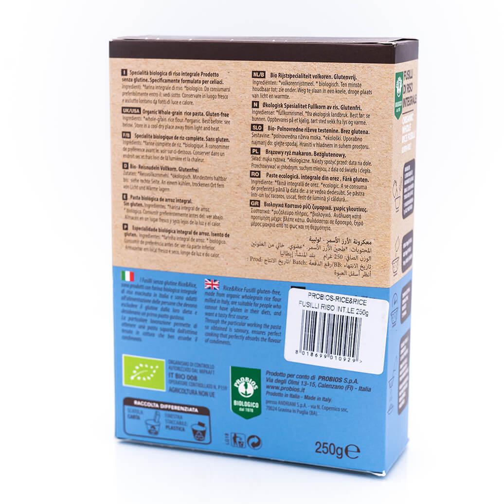 Fusilli di riso integrale biologico - Senza glutine - Probios