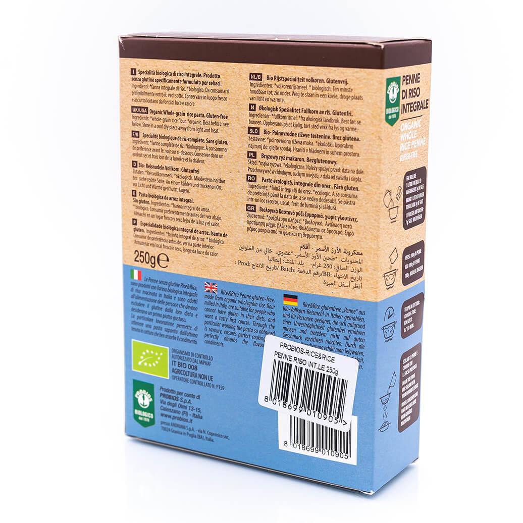 Penne di riso integrale biologico - Senza glutine - Probios